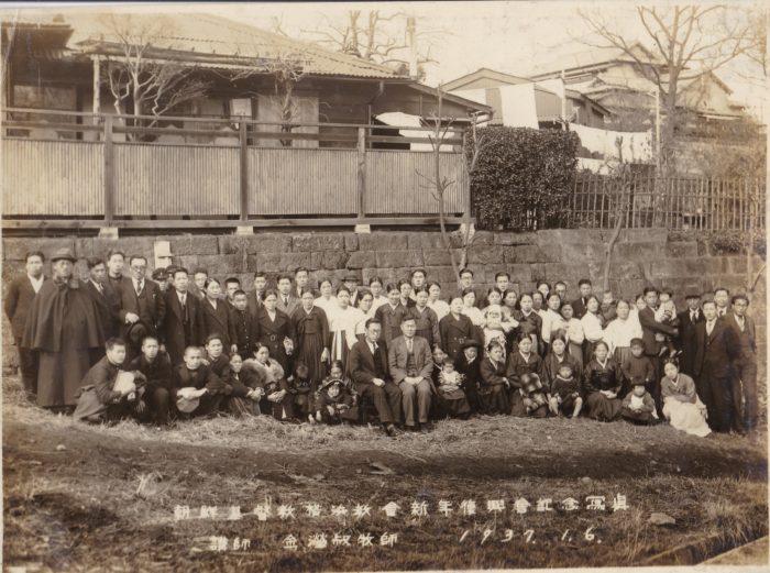 1937年 集合写真